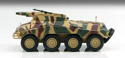 HG4304 -- Sd.Kfz.234/3 226.Aufklarungs Abt., 116 Pz. Div., Normandy 1944